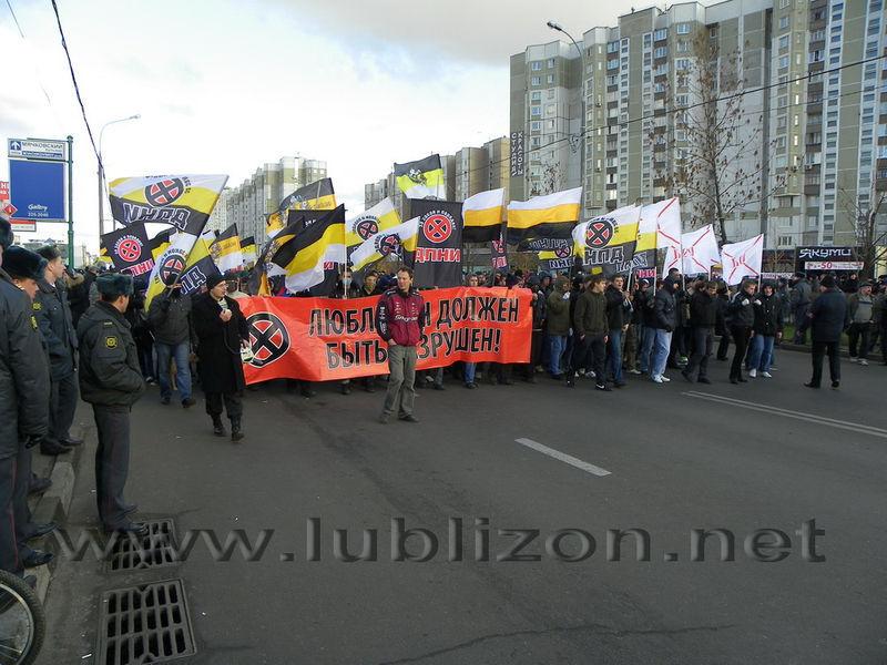 Русский марш в Люблино 4 ноября 2009 г.