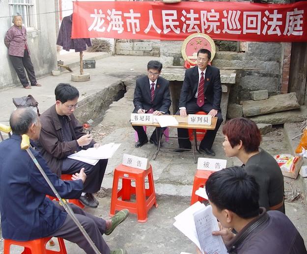 Уступчивые китайские законы / Магазета