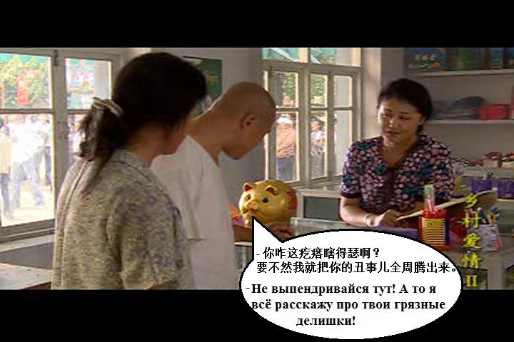 大鼻子!来学东北话呀!Русский, давай учи дунбэйхуа!