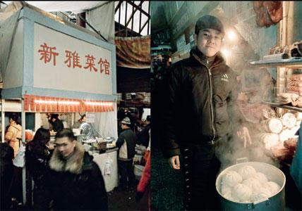 Фастфуд по-китайски. Пян-се на подходе