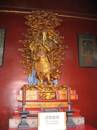 Золотой идол с неприличным именем.