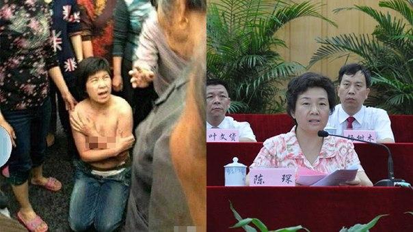 Разъяренные жители китайской деревни раздели партийную чиновницу во время протестов