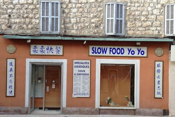 Папа ХуХу о Slow Food или 快餐