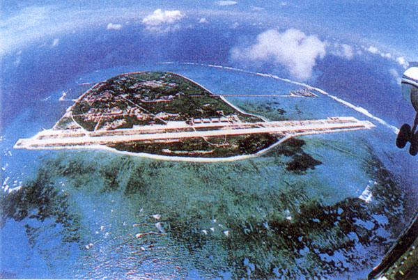Парасельские острова (острова Сиша) в Южно-Китайском море