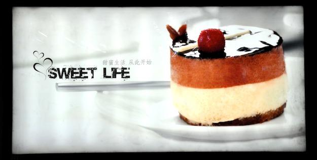 Сладкая жизнь в Китае