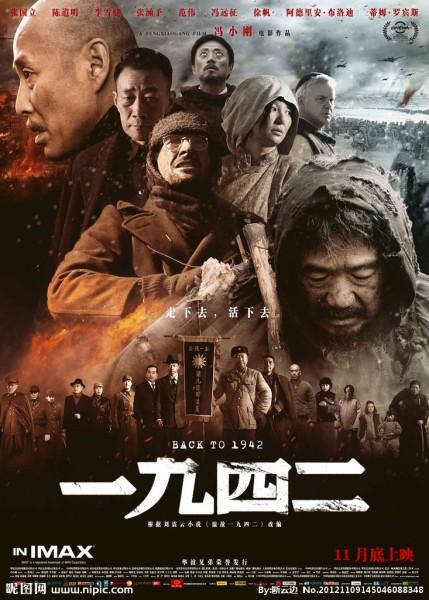 Китайский фильм Вспоминая 1942 / back to 1942