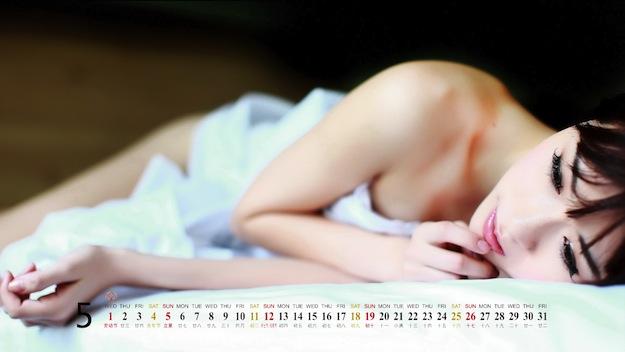 Китайский календарь на май 2013