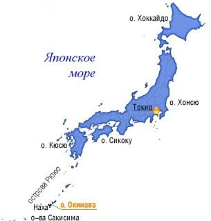 Проблемные острова Сэнкаку/Дяоюйдао. Часть 1. Как всё начиналось | Магазета