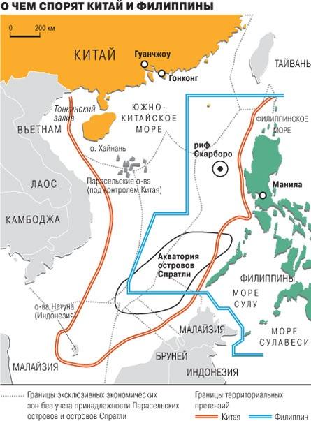Сенкаку или Дяоюйдао: те самые острова / Магазета