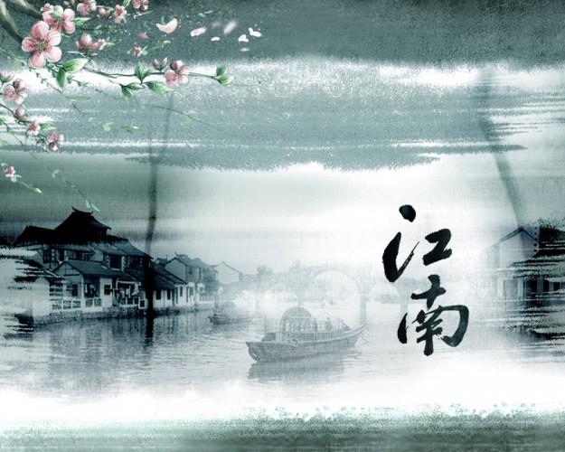 Цзяннань, Китай