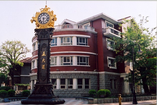 Тяньцзинь, Пять улиц (Wudaojie 五道街)