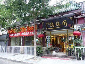 Гостиница в Пекине 北京鸿瑞宾馆