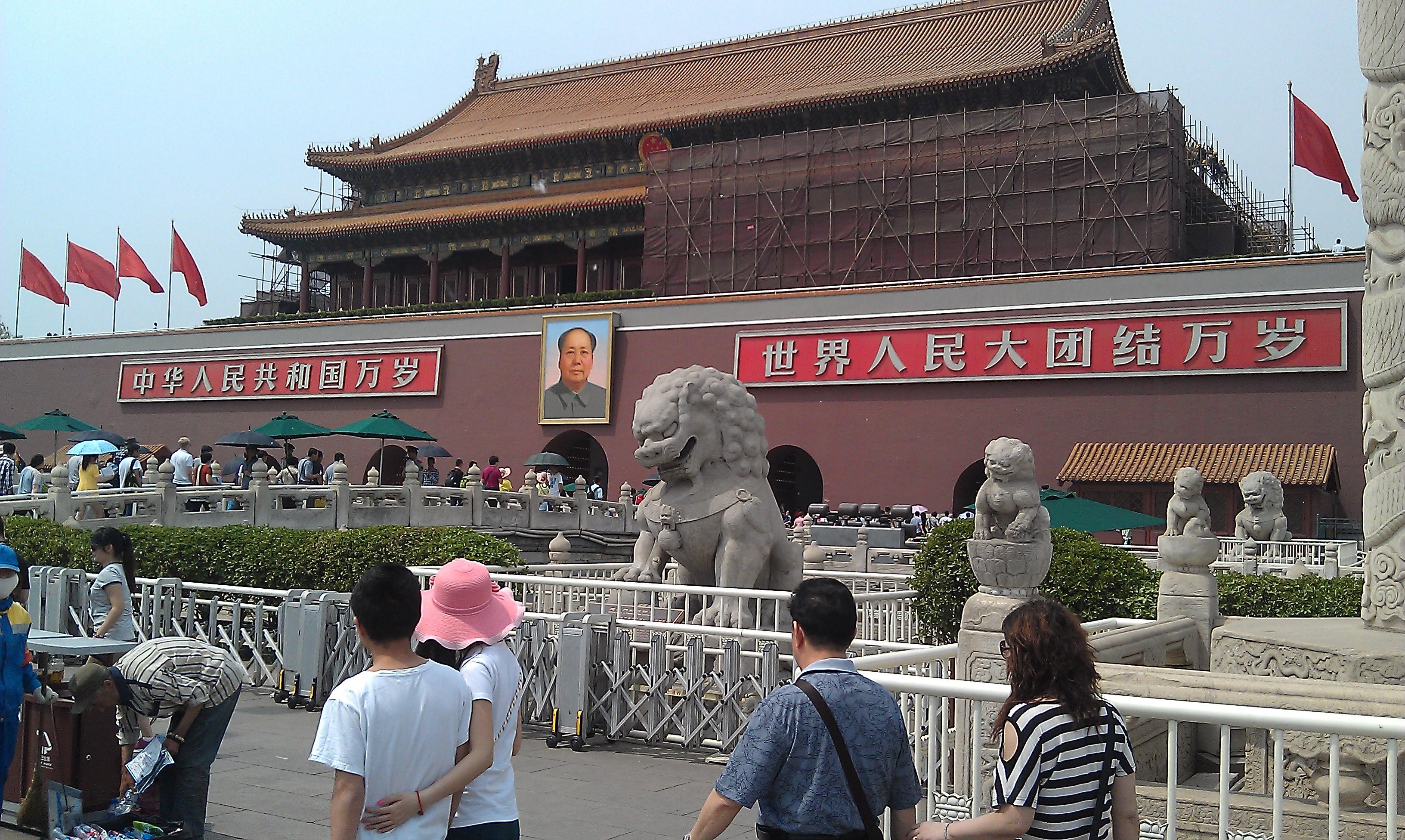 Первый день в Пекине (北京). Запретный город (故宫), парк Бэйхай (北海), улица Ванфуцзин (王府井街)