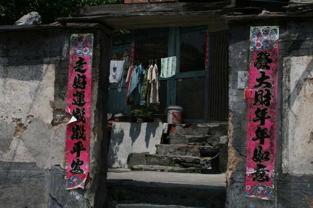 Китайская деревня недалеко от Пекина entr
