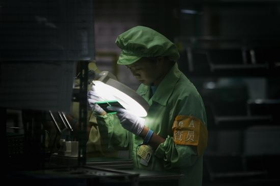 Иная жизнь, иной Китай: правда рабочей жизни в книге Дин Янь «Заводская девчонка»