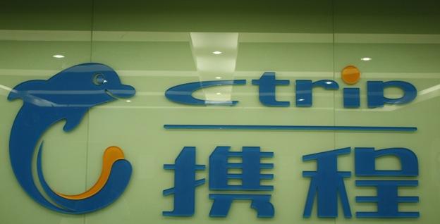 Китайские интернет-гиганты: Ctrip.com