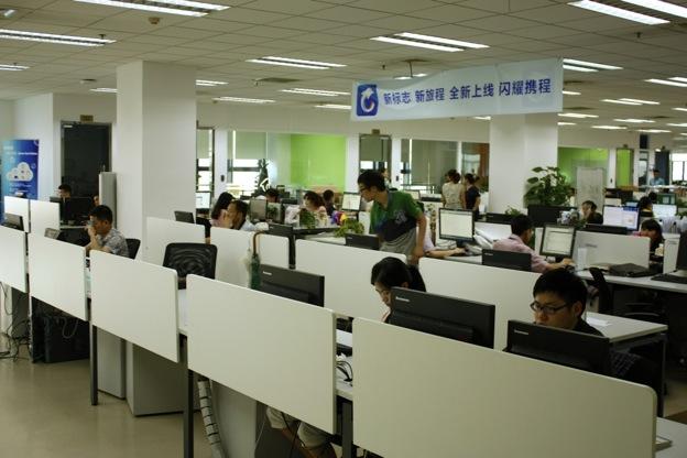 История китайской интернет-компании Ctrip