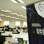 В офисе компании CTRIP.com