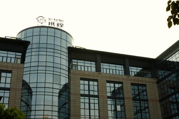 Здание CTRIP в Шанхае