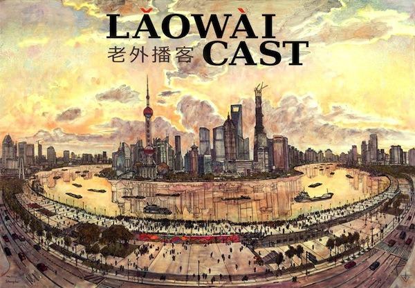 Laowaicast 144 — Хороший переводчик китайского: кто это?