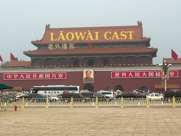 Laowaicast 146 — Это не Лаовайкаст!