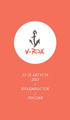 V-ROX / VLADIVOSTOK ROCKS (Рок Владивостока)