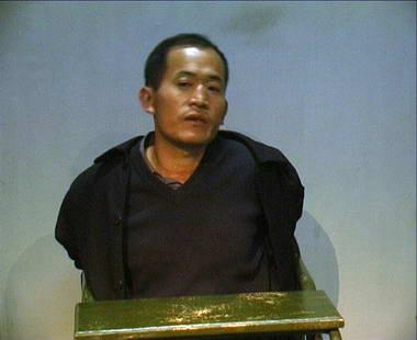 Китайский маньяк-убийца Ян Синьхай