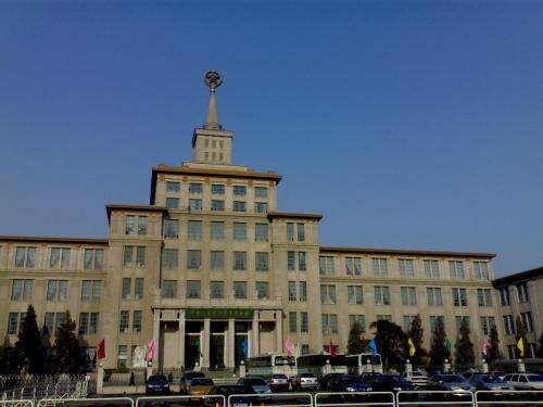 Пекинский военный музей