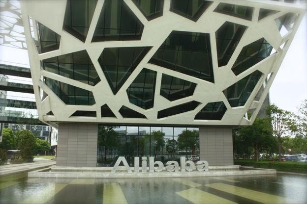 В гостях у Alibaba, Синетология