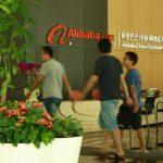 Штаб-квартира Alibaba Group в Ханчжоу / Магазета