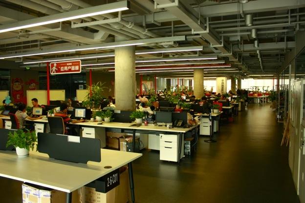 Офис Alibaba в Ханчжоу / Магазета