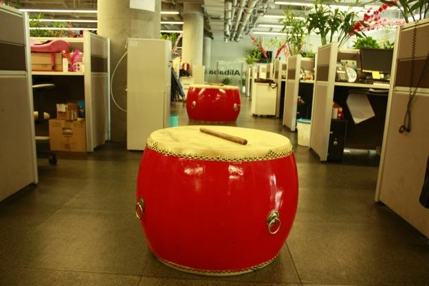 Барабан в Alibaba Group / Синетология