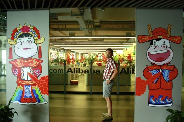 Денис Маккавеев в Alibaba / Магазета