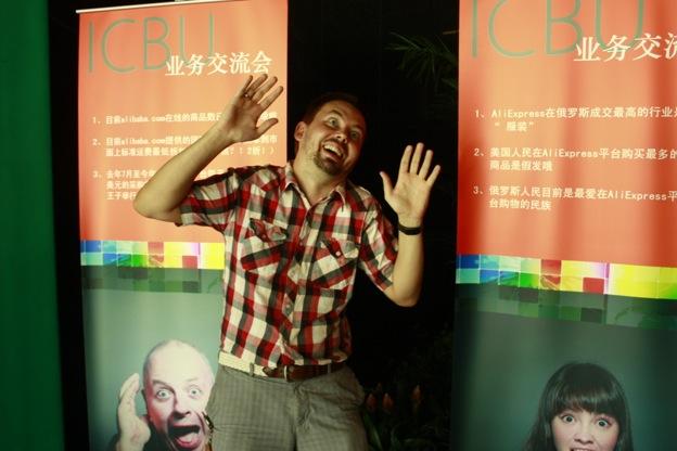 Иностранные сотрудники Alibaba / Магазета