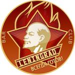 Бар-клуб Ленинград (г. Шанхай)