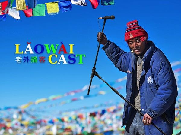 Laowaicast 150 — Вы опять спрашивали о Китае? Мы отвечаем! №2