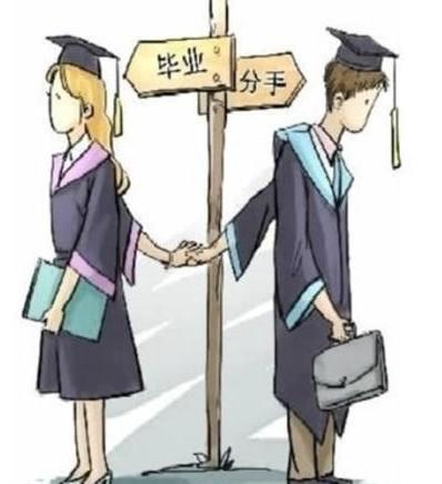 """Китайские влюбовные пары пишут """"совместные резюме"""""""