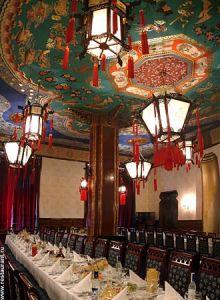 Банкетный зал Пекина
