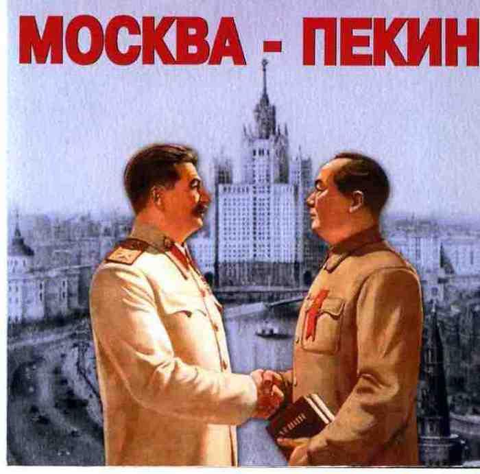 """""""Сталин и Мао слушают нас"""" (из песни """"Москва-Пекин"""")"""
