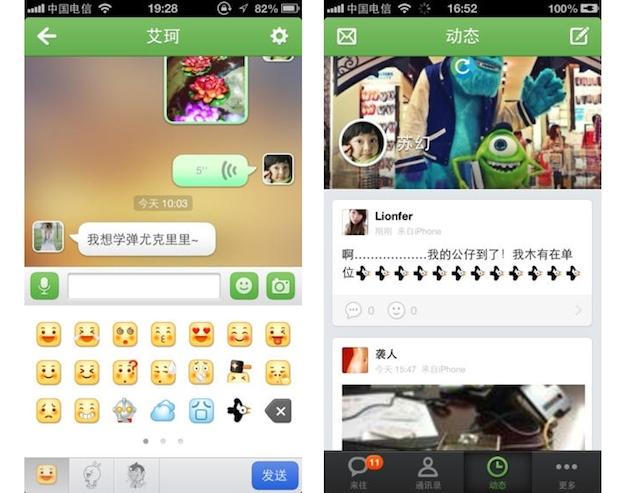 Основатель Alibaba ушел из WeChat и зовет фоловеров на новую платформу