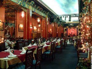 Ресторанный зал Пекина