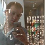 Альберт Крисской: «Миру повезло, что Китай становится сверхдержавой» / Магазета
