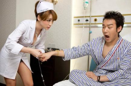 Особенности китайской медицины / Магазета