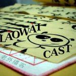 Laowaicast 153 — Ильдар Муртазин и бизнес с Китаем
