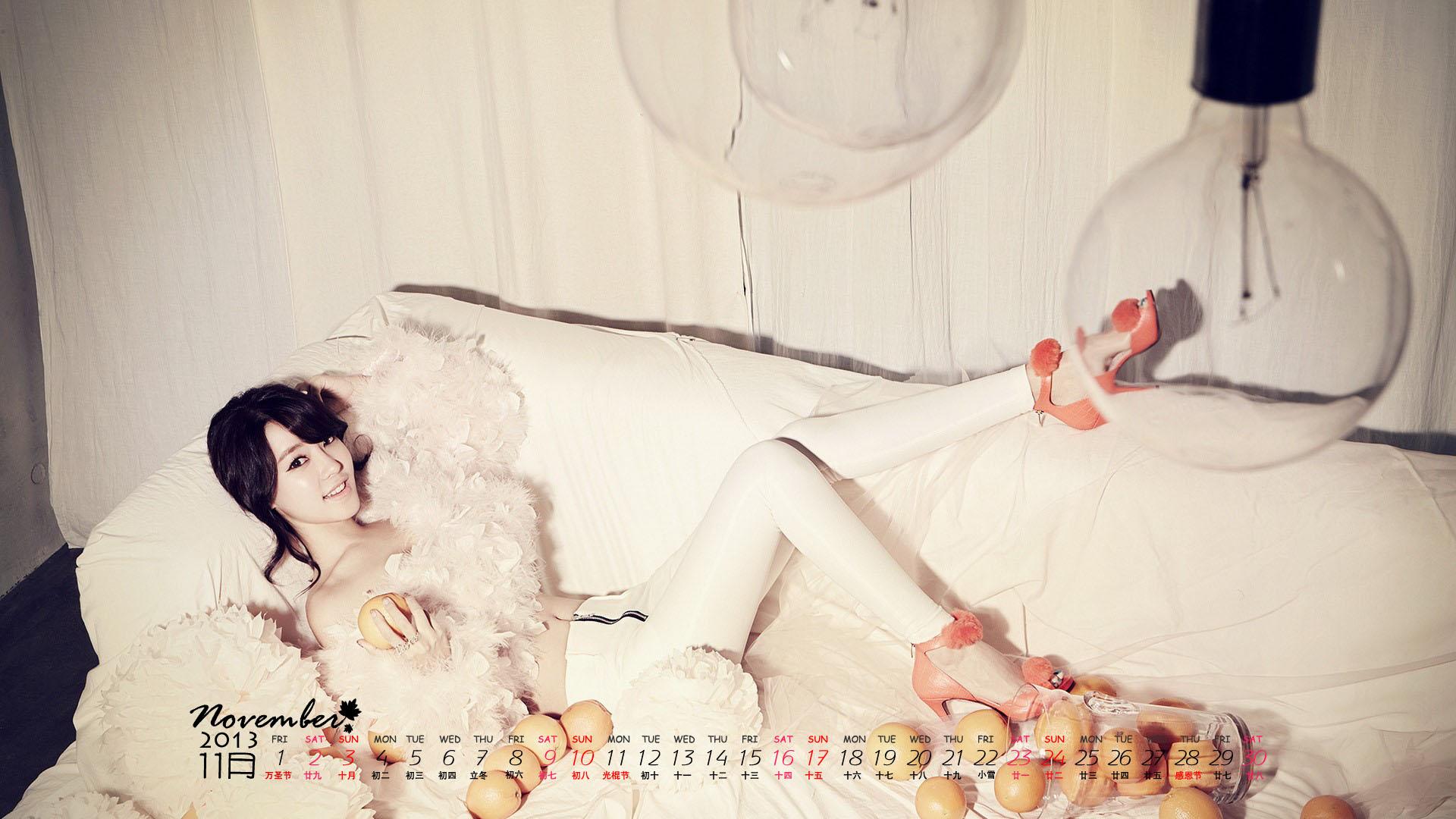 Китайский календарь на ноябрь 2013