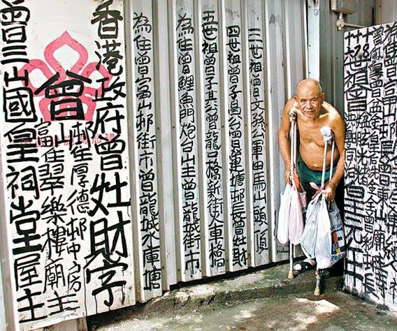 12 ноября -  Цан Цойчуй