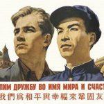 Что общего у русских и китайцев? Итоги опроса