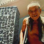 «Император Коулуна»: уличное искусство Гонконга