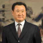 Wang Jianlin Ван Цзяньлинь 王健林