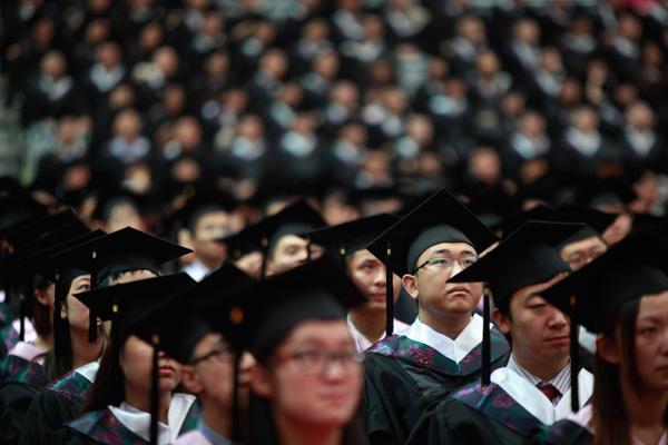 К чему привел бум китайских университетов